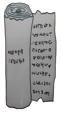 bibliaantiga